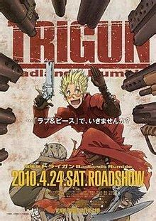 Trigun Badlands Rumbles