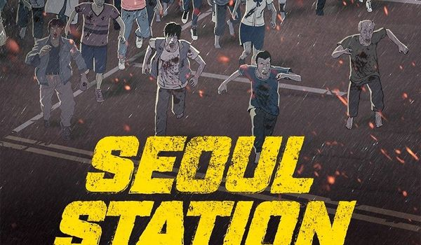 seoul station german stream